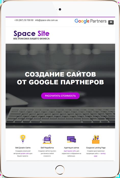 Создание сайтов site com.ua как лучше сделать сайт для мебели