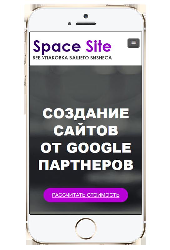 Создание Сайтов, Киев — Разработка сайта   Цена   Стоимость 2019 4f57ad4183e