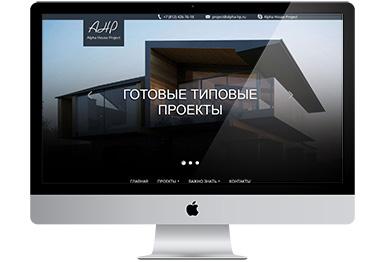 Проекты домов «Alpha-hp»