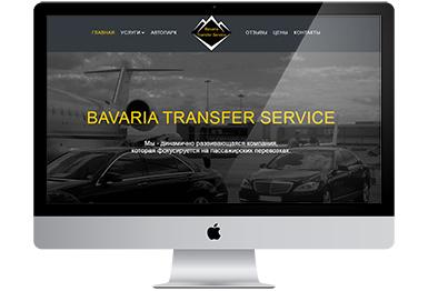 Прокат Авто «Бавария»