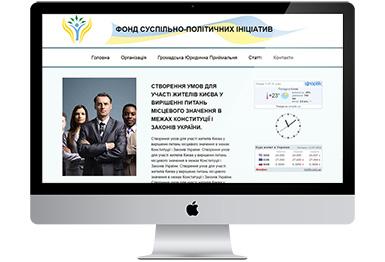 Социальный фонд «ФСПI»