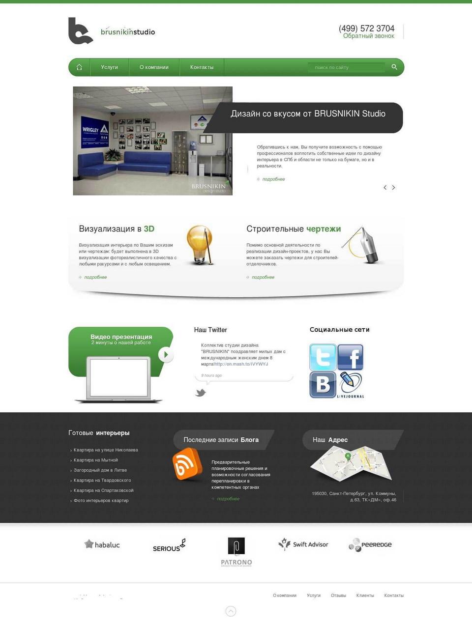 Создание сайтов стоимость 63 горсовет севастополя официальный сайт