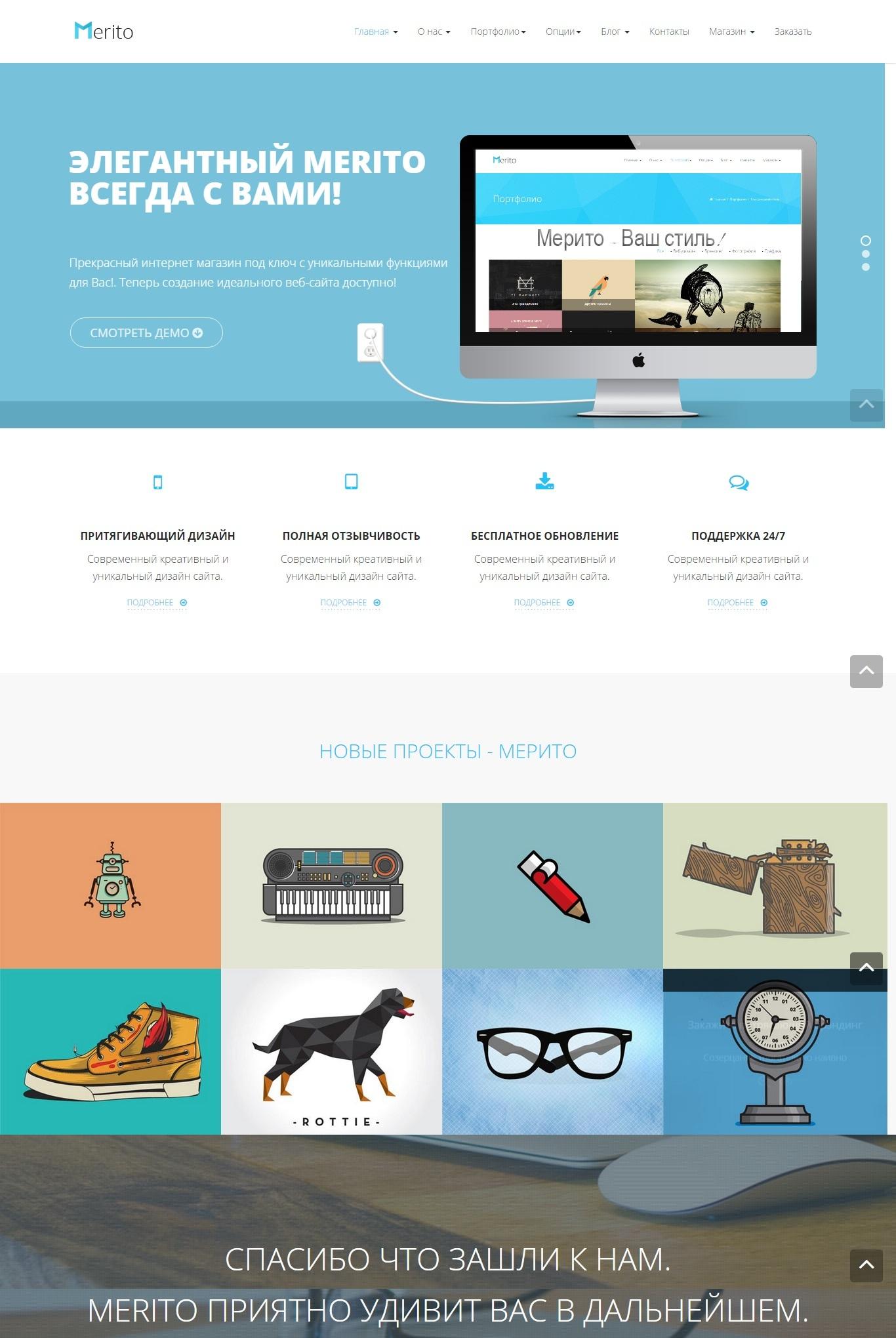Создание интернет магазин на 1с битрикс цена битрикс портал с ответами