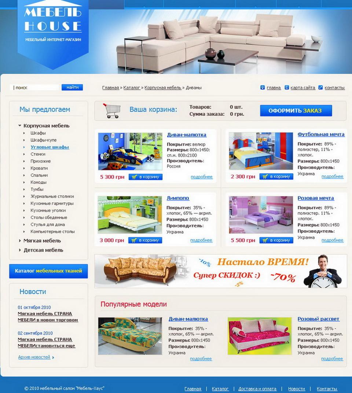 Создание интернет магазина екатеринбург недорого аренда сервера в дата-центре хар