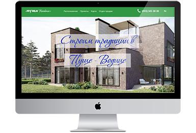 Продажа домов «Пуща»