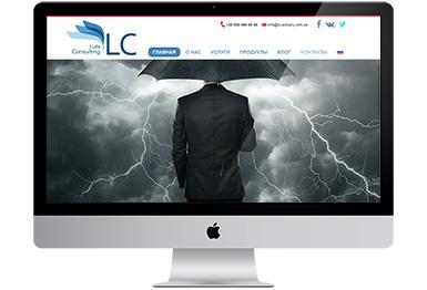 Рисковое страхование «Lc-actuary»