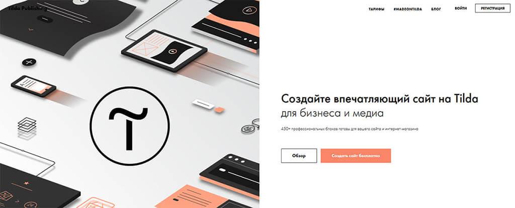 321d90850e0b Создание Интернет Магазина, Цена — разработка интернет магазина ...