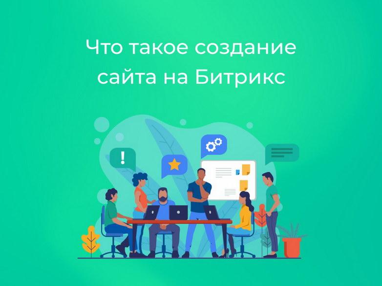 бесплатный хостинг серверов украина