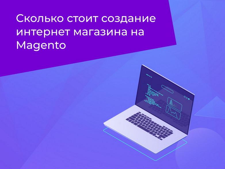 бесплатное продвижение сайта москва