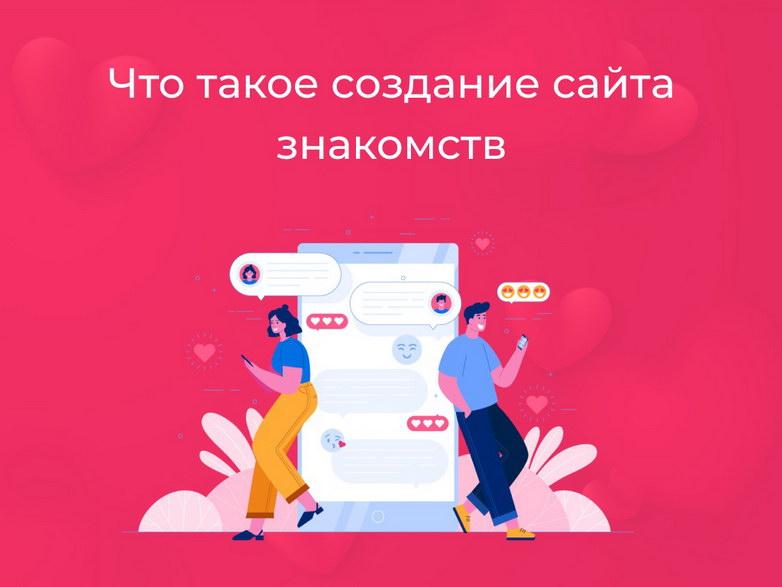 Модули это что такое создание сайта seo продвижение сайтов вакансии