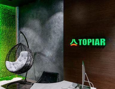Ландшафтный дизайн «Topiar»